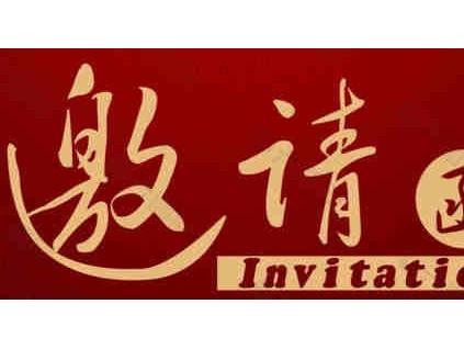 2021北京酒店餐饮业展览会 北京餐饮食材展会 北京餐饮展会