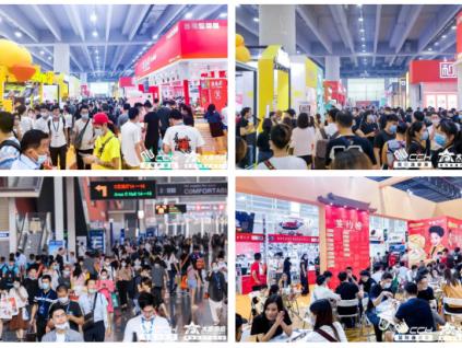 CCH2021来了!深、广两城5月、8月相继开幕