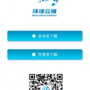 艾特芯智能视讯(深圳)有限公司