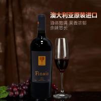 智利原装原瓶进口菲纳丝图腾干红葡萄酒
