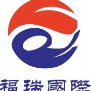 福瑞国际展览(广东)有限公司