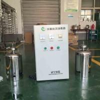 广州WTS-20G水箱自洁消毒器省级检测报告