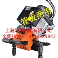 高耐力,低噪音,可调坡口角度的电动坡口机EB24R