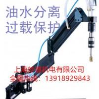 丝锥不易折断,扭力保护,油水分离的气动攻丝机MJ412